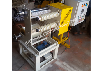 BOPP 300mm Slitter Machine